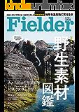 Fielder vol.32 [雑誌]
