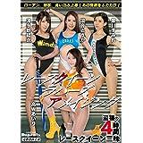 レースクイーンラバーズ アメイジング ミル [DVD]