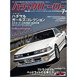 ハチマルヒーロー vol.60 [雑誌]