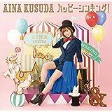 ハッピーシンキング!  (初回限定盤A) [CD+DVD]