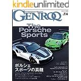 GENROQ (ゲンロク) 2020年 4月号 [雑誌]