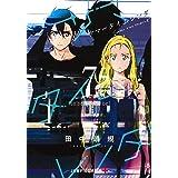 サマータイムレンダ 7 (ジャンプコミックス)
