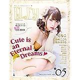 ELFy(エルフィ)(5)2019年12月号[雑誌]:FANZA増刊