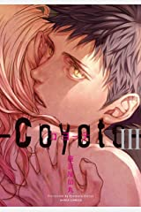 コヨーテ III (ダリアコミックスe) Kindle版