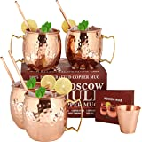 Moscow Mule Copper Mugs - Set of 4-100% Handcrafted Food Safe Pure Solid Copper Mugs - 16 oz Gift Set with Bonus: 4 Cocktail