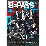 B-PASS (バックステージ・パス) 2020年10月号 [雑誌]