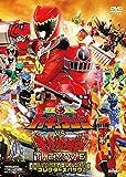 烈車戦隊トッキュウジャーVSキョウリュウジャー THE MOVIE コレクターズパック [DVD]