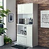 食器棚 レンジ台 コンセント付 キッチンボード ナポリ 幅90(88.8) 完成品 カラー5色(鏡面ホワイト) おしゃれ