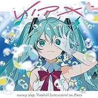 V.I.P X marasy plays Vocaloid Instrumental on Piano (初回生産限定盤…
