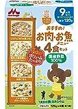 森永 大満足ごはん おすすめ! お肉・お魚メニュー 4食セット(9ヵ月)【国産野菜100%】