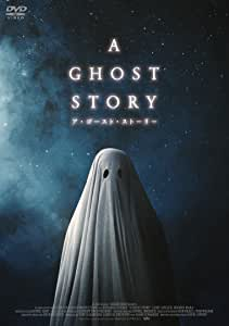 A GHOST STORY / ア・ゴースト・ストーリー [DVD]