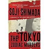 The Tokyo Zodiac Murders: 4