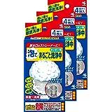 【まとめ買い】キッチンの排水口 泡でまるごと洗浄中 ストレーナーと排水口(はいすいこう)に 粉末タイプ 除菌・消臭 4包×3個