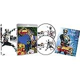 琉神マブヤー3(ミーチ) 特典がデージなってる限定版 [Blu-ray]