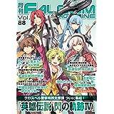 月刊ファルコムマガジン vol.88 (ファルコムBOOKS)