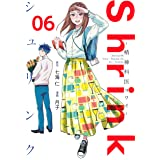 Shrink~精神科医ヨワイ~ 6 (ヤングジャンプコミックス)