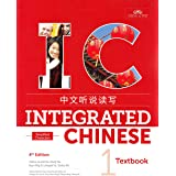 Integrated Chinese 4th Edition, Volume 1 Textbook (Simplified Chinese): 2