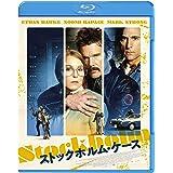 ストックホルム・ケース [Blu-ray]