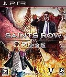 セインツロウIV 超完全版 - PS3