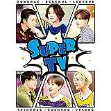 SUPER TV [DVD]