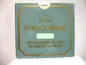 丹羽SOD様食品マイルド2箱(3g×90包×2箱)