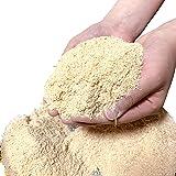 kicoriya 国産ひのき おが粉 おがこ 粉状おがくず 3mmサイズ 200g 昆虫 マット 防虫