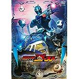 仮面ライダーゴースト VOL.2 [DVD]