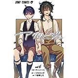 アクタージュ act-age 6 (ジャンプコミックス)