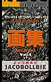 画集: せいれいたちがいっぱい Vol.1