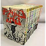 モブサイコ100 コミック 全16巻セット