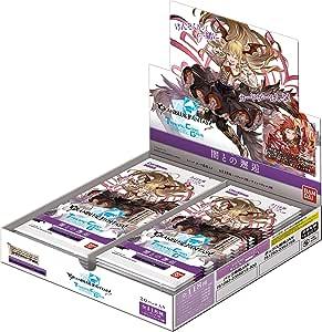グランブルーファンタジー トレーディングカードゲーム(-GRANBLUE FANTASY Trading Card Game-) ブースターパック ~闇との邂逅~ 【GBF-B002】(BOX)