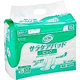 【病院・施設用】 リフレ サラケアパッド ビッグ 30枚入(テープタイプ用)