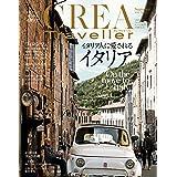 CREA Traveller 2017 Summer NO.50[雑誌]