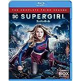 SUPERGIRL/スーパーガール 3rdシーズンコンプリート・セット(4枚組) [Blu-ray]