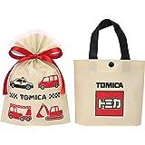 インディゴ タカラトミー トミカ ラッピング袋 ギフトバッグセットS お出かけバッグ付き ベージュ TA088