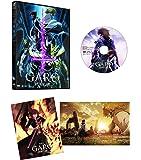 牙狼(GARO)-DIVINE FLAME- DVD通常版