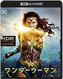 ワンダーウーマン 4K ULTRA HD&ブルーレイセット(2枚組) [Blu-ray]