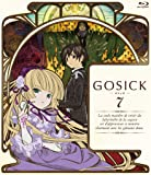 GOSICK-ゴシック-BD版 第7巻 [Blu-ray]