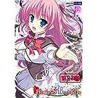 Princess Evangile ~プリンセス エヴァンジール~ 【携帯コミック版】 第21巻 (Pure Mind)