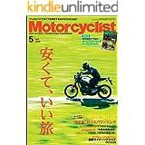 Motorcyclist(モーターサイクリスト) 2020年 5月号 [雑誌]