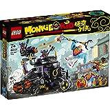 LEGO Monkie 80007 Kid Iron Bull Tank (430 Pieces)