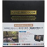 サンフォード 色鉛筆画家 林亮太セレクト カリスマカラー色鉛筆24色セット