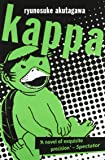 Kappa (Peter Owen Modern Classics)