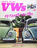 LET'S PLAY VWs(レッツプレイフォルクスワーゲン)Vol.56 (NEKO MOOK)