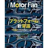 MOTOR FAN illustrated - モーターファンイラストレーテッド - Vol.146 (モーターファン別冊)