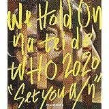 "【Amazon.co.jp限定】brainchild's We Hold On na tei de WHO 2020 ""Set you a/n"" (ビジュアルシート3枚セット付) [Blu-ray]"