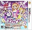 アイカツ! 365日のアイドルデイズ - 3DS