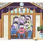 おそ松さん HD(1440×1280) 松野家
