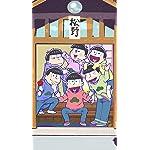 おそ松さん iPhoneSE/5s/5c/5(640×1136)壁紙 松野家