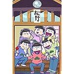 おそ松さん iPhone(640×960)壁紙 松野家